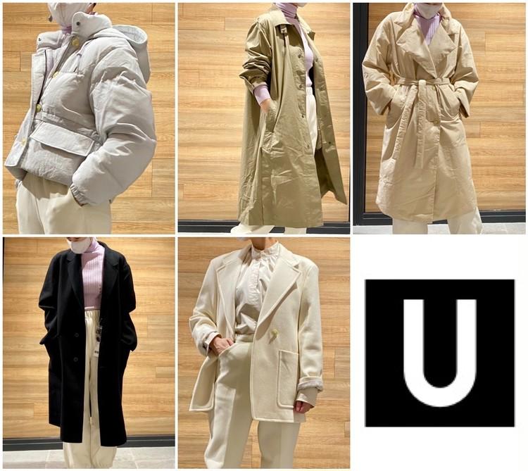 【ユニクロ ユー(Uniqlo U)】2020秋冬新作おすすめコート&ジャケット