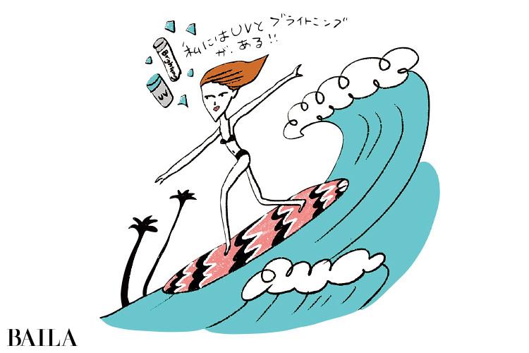 最新の日焼け止めを味方にサーフィンを始める