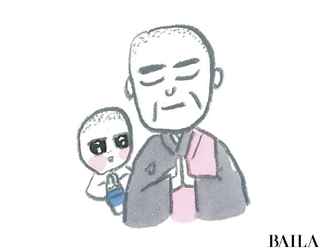 お悩み解決!【働く女の「膀胱炎」駆け込み寺】まとめ_5