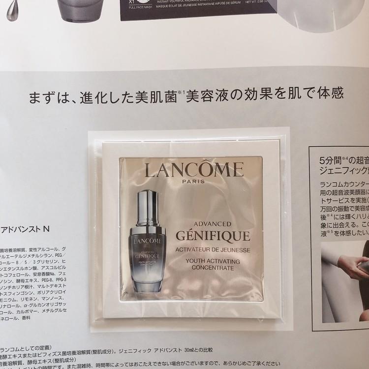 【BAILA 12月号】GU CPOジャケットサマ見え❤︎_7