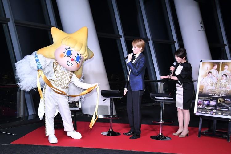 今度の休日は「宝塚歌劇 in TOKYO SKYTREE(R)」に行かなくちゃ!_3_1