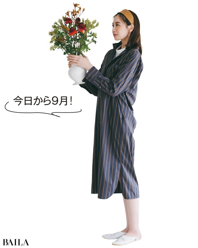 シャツワンピースコーデの宮田聡子