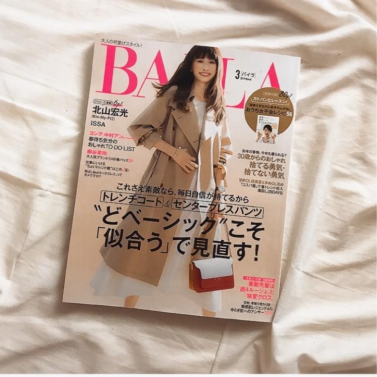 BAILA3月号♡インスタ映え&女子力アップの神付録!!_1