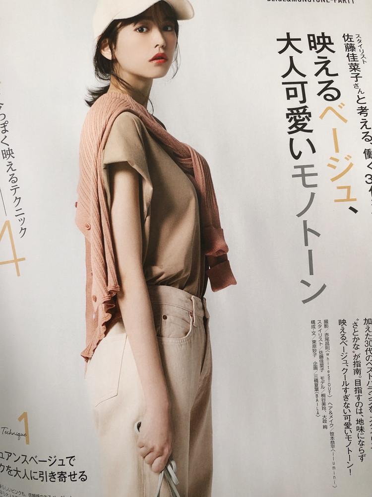 【BAILA 5月号】モノトーンワンピース♡_3