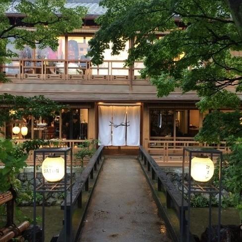 PASS THE BATON京都,たすき_1