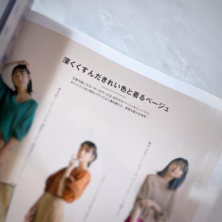 GU990円の高見えシャツで大人の着回しベージュコーデ!_3