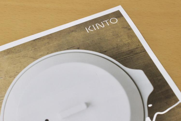 おうち時間が充実♡ライフスタイルに寄り添う〈推しブランド〉KINTOのアイテム_1