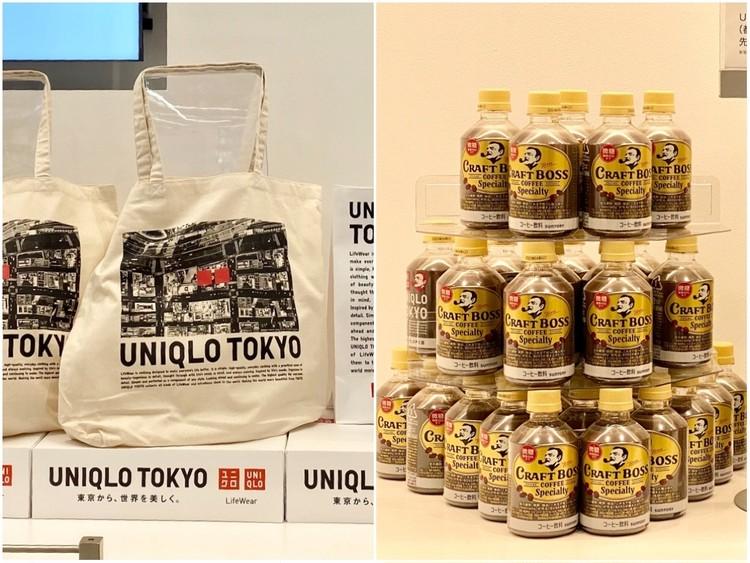 UNIQLO TOKYO(ユニクロ トウキョウ) 先着順プレゼント トートエコバッグ サントリーボスコーヒー コラボ 銀座