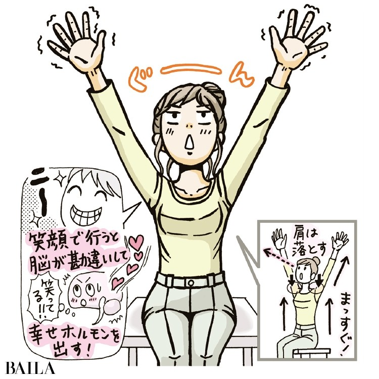 【働く女子のためのずぼらヨガまとめ】1ポーズで心も体もスッキリ!_10