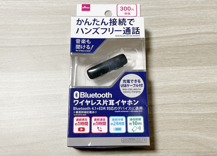 Bluetoothワイヤレス片耳イヤホンのパッケージ