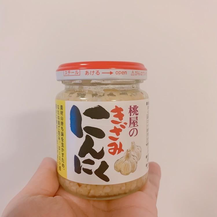 【おうちごはん】ピザ作り&万能バジルソース_3