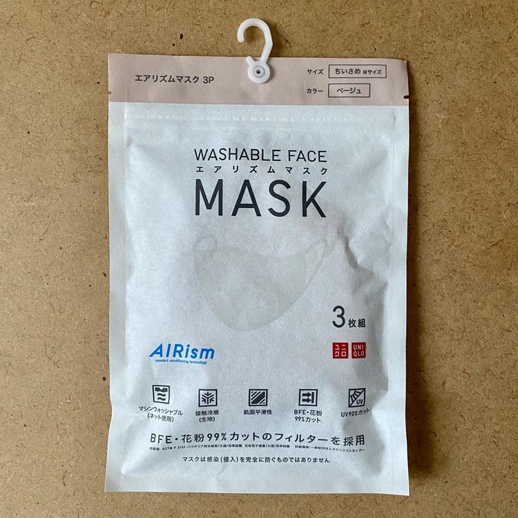 【ユニクロ(UNIQLO)エアリズムマスク】に新色ベージュが登場
