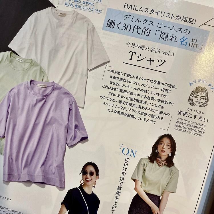 ZARAキャミワンピ×白Tシャツ×付録トートのコーデに挑戦!_4