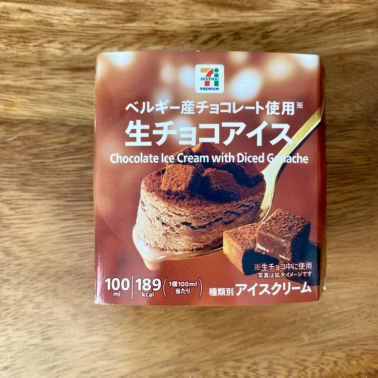超濃厚コンビニチョコアイス食べ比べ【セブン-イレブン「生チョコアイス」 】