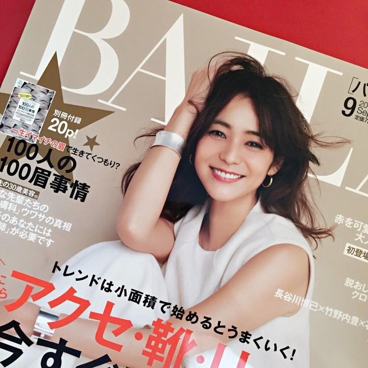 BAILA 9月号発売中!見どころを勝手にランキングしました〜_1