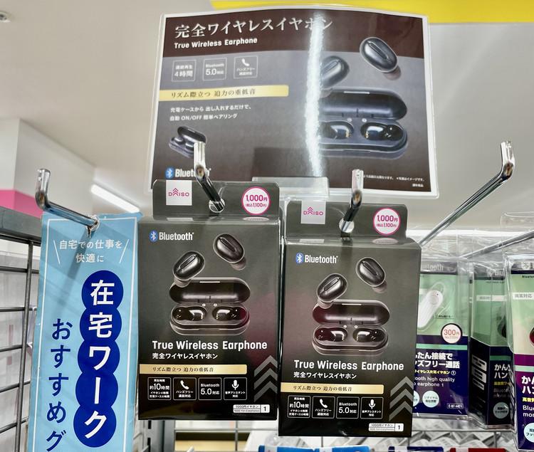 True Wireless Earphone 完全ワイヤレスイヤホン 店頭のポップ