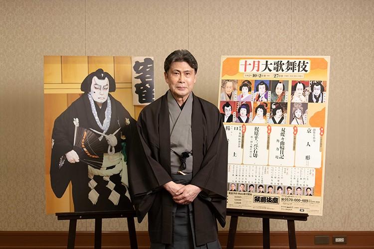松本白鸚さんの十月大歌舞伎取材会