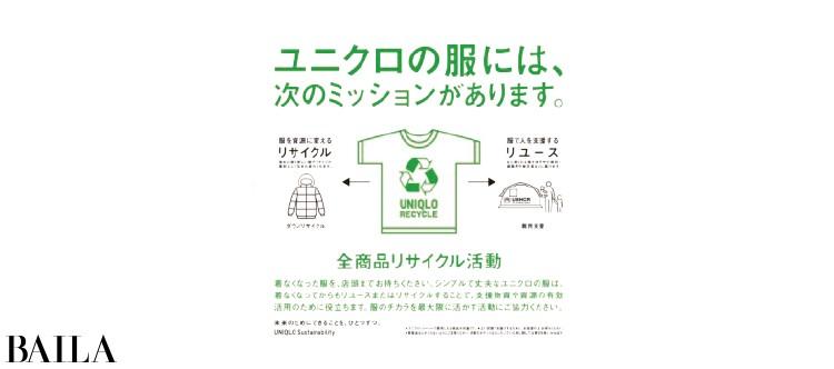 〼瀬戸内海沿岸の植樹活動