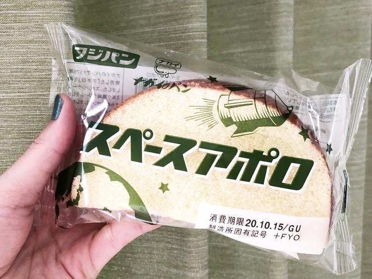 思い出のパンが売り切れ続出‼︎「スペースアポロ」食べてみた♪_1