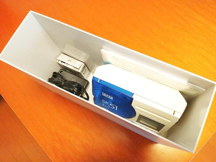 テプラを収納したファイルボックス