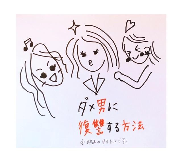 #おうち時間【家事中に気楽に流し見できるオススメ映画集】_2