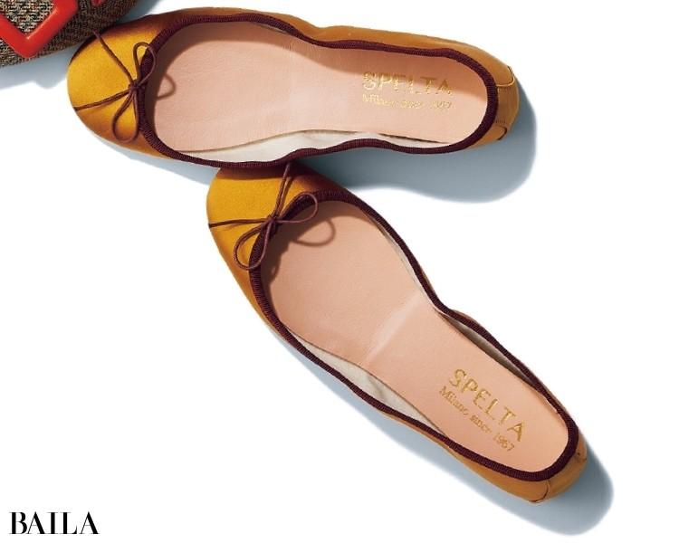 スペルタの靴