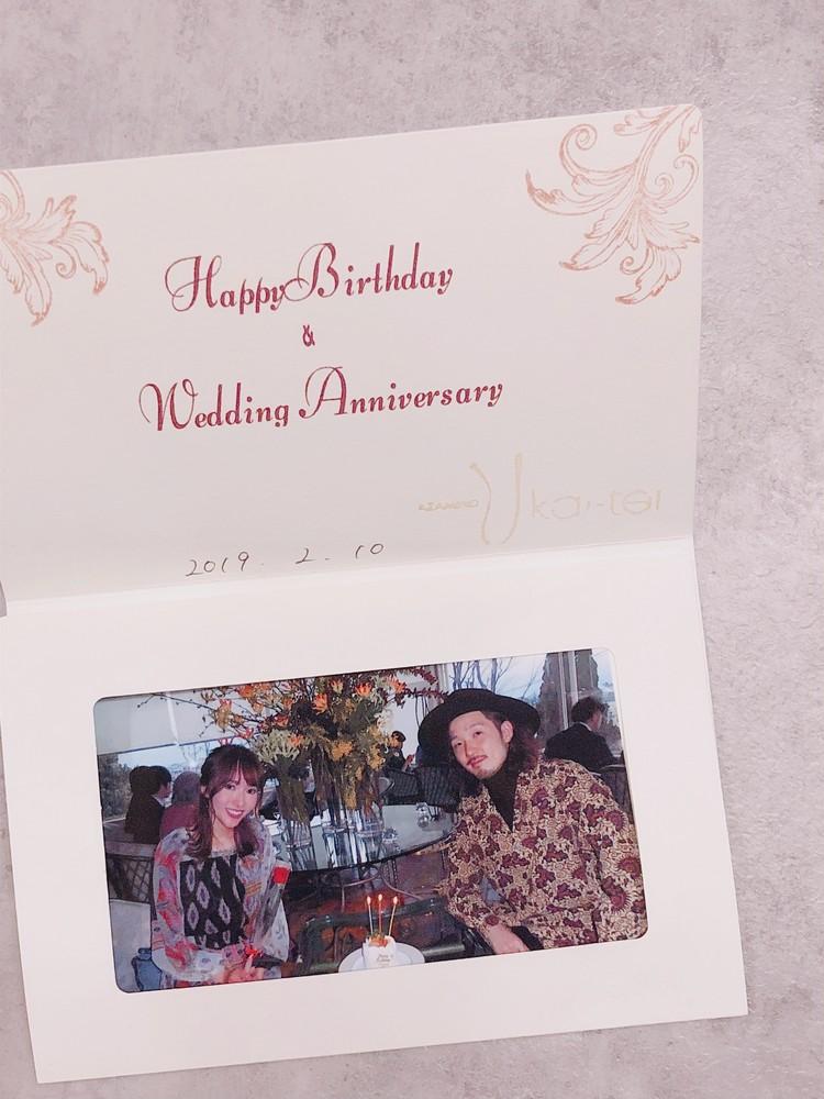 【Birthday&3rd Anniversary】ZARAコーデ❤︎_15