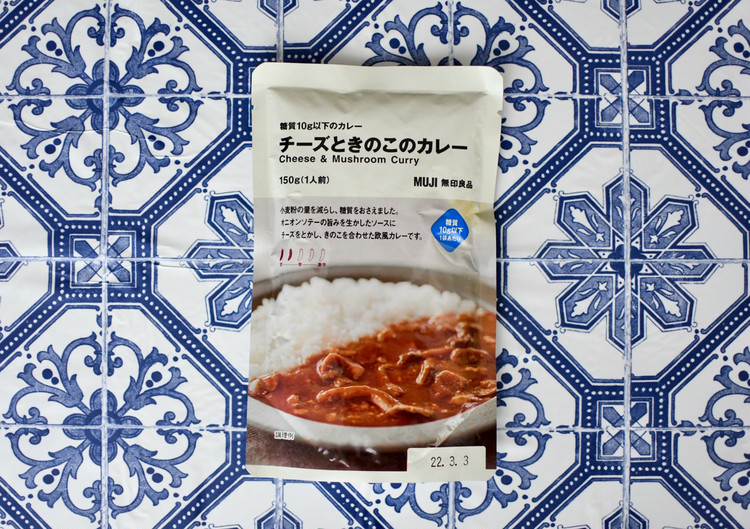 【無印良品】糖質10g以下のカレー チーズときのこのカレーのパッケージ