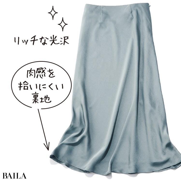 エリオポールのフレアスカート
