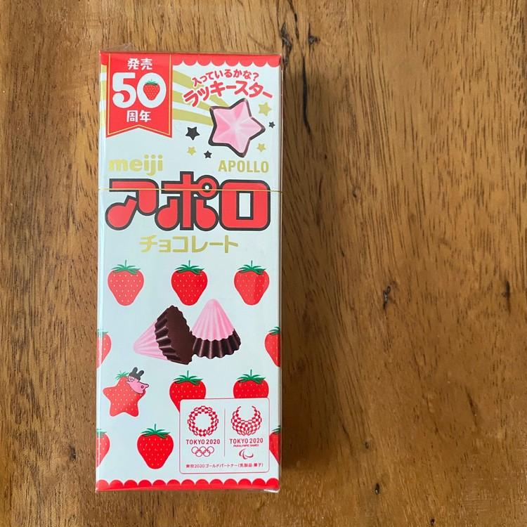 50周年の名作チョコスイーツ【アポロ】がヨーグルトになったら、本当においしいの...!?_2
