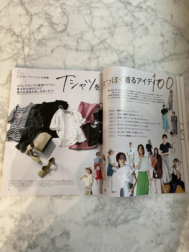 ボーダーTを女っぽく着るアイディア♡_1