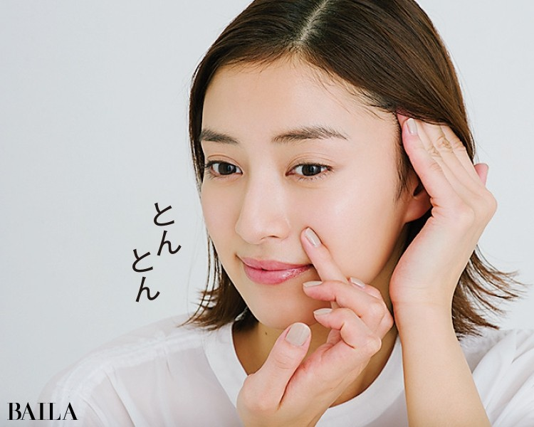 【STOPザほうれい線】老け見えの原因、30代女子のほうれい線ケア決定版!_31