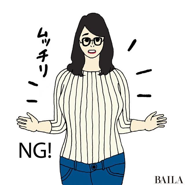 丸胴さんのための3大着やせニット&NGの型【お正月太り対策①】_2_9