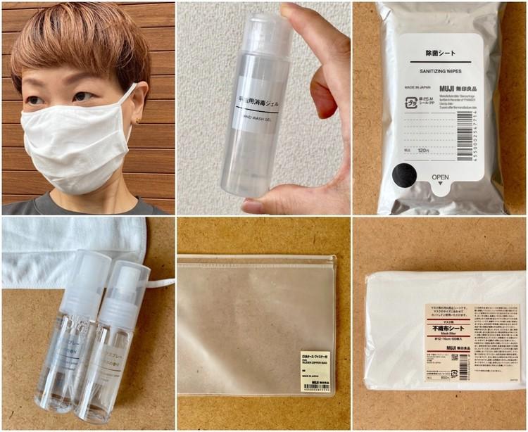 マスク 無印 スプレー 良品