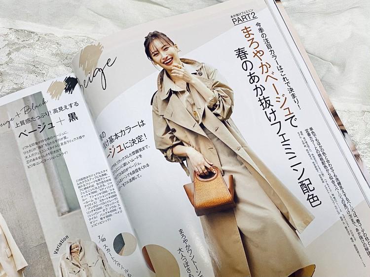 本日発売!【BAILA3月号】で30代・春のお仕事コーデ支度_3