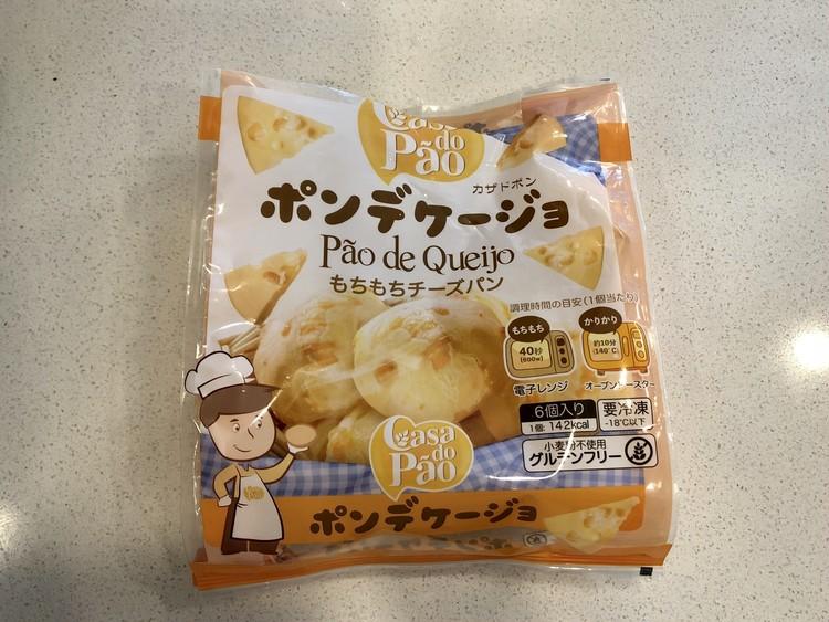 絶対リピ♡セブンの冷凍パン【ポンデケージョ】モッチモチ最高!_1
