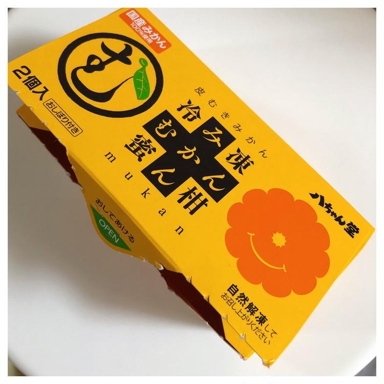 【コンビニアイス】ビタミンCも取れる♡昔懐かしの冷凍●●●?_5