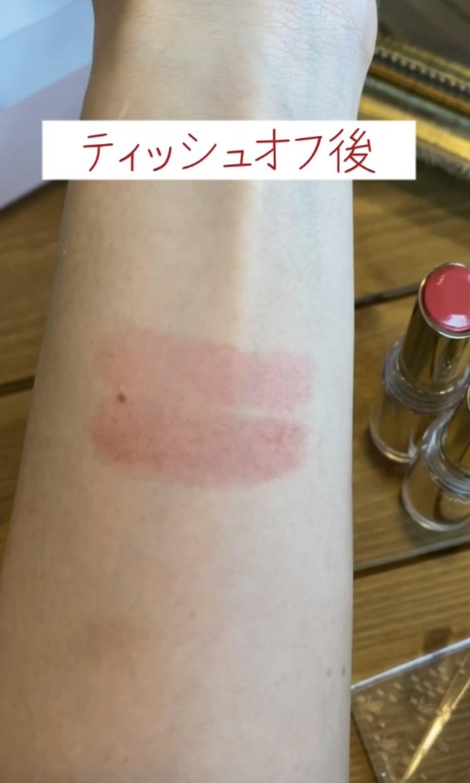 【プチプラコスメ】CEZANNEコスパ高すぎな新作コスメ_6