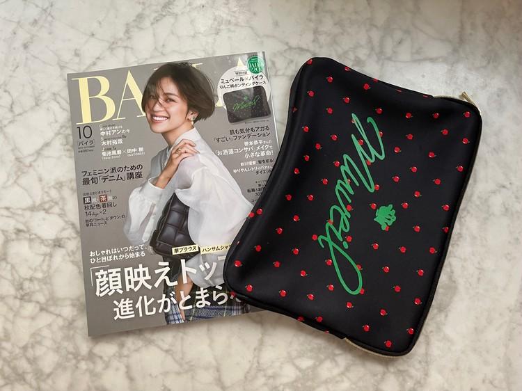 【ZARA】華ブラウスとBAILA10月号_11