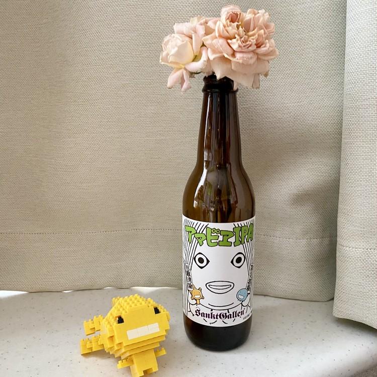 【エディターのおうち私物#24】生け花が意外とおしゃれに見える、空き瓶のリユース方法( #StayHomeWithFlowers )_5
