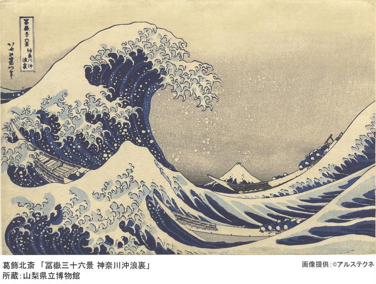 日本美術史を飾った五大絵師の代表的な傑作を超高精細デジタル画像で公開