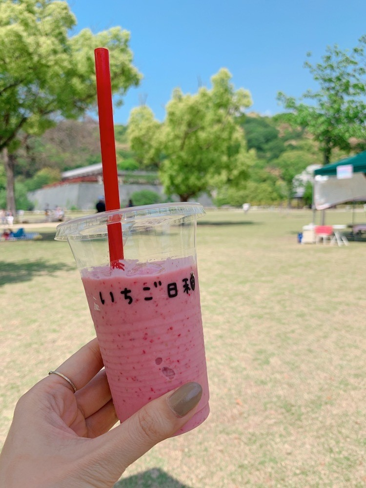 公園はデニムコーデで楽〜に♡_1