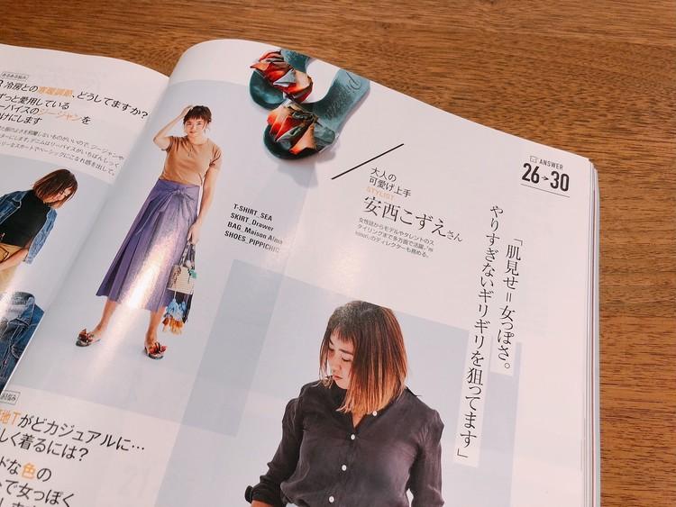 """TIMELESS""の見つけ方_3"