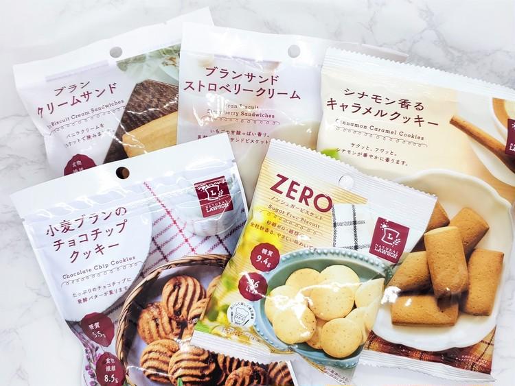 ナチュラルローソン菓子のクッキー&ビスケット5種類