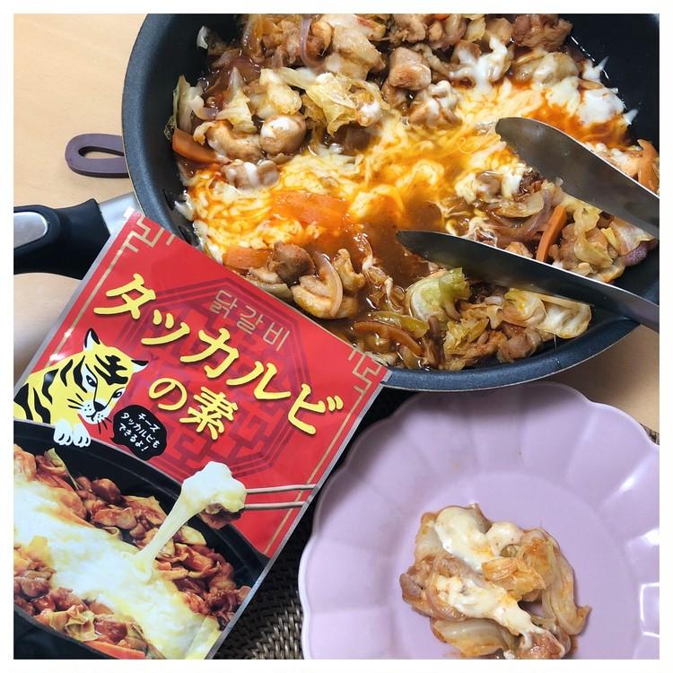 【カルディ】おうちで韓国の味!リピ買いするほどハマった韓国フード3選_1