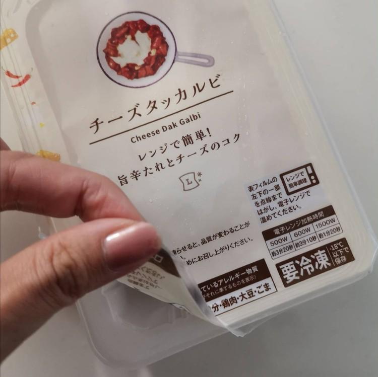 【おうち居酒屋】ローソンの冷凍食品で激ウマおつまみ5品_3