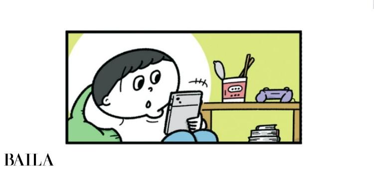 Q コロナの状況が落ち着いて通常の生活に戻ってもオンライン婚活を続けますか?