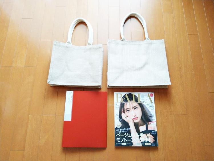 雑誌やファイルとジュートマイバッグ
