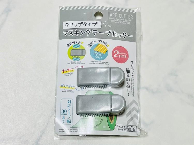 【ダイソー】マスキングテープカッターのパッケージ