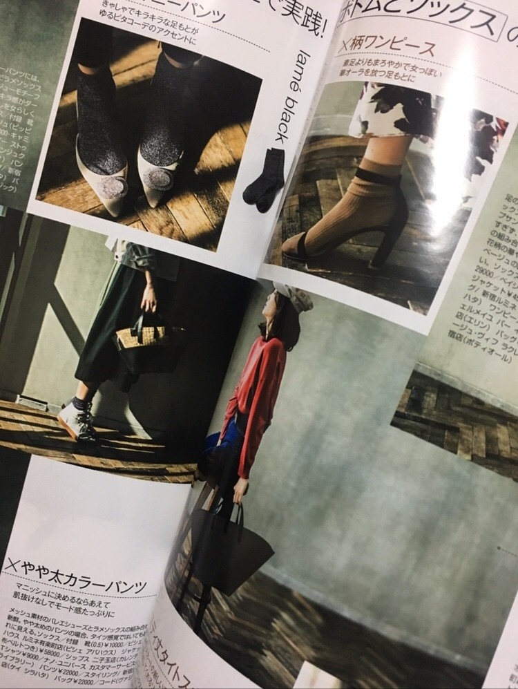 BAILA4月号付録ソックス×シューズ大検証!_9